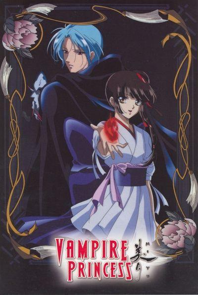 Принцесса-вампир Мию / Vampire Princess Miyu [26 из 26]