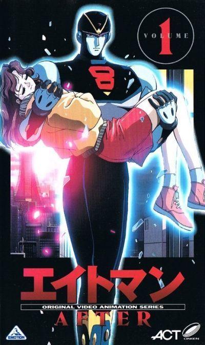 Восьмой: Спустя годы / Eightman After [04 из 04]