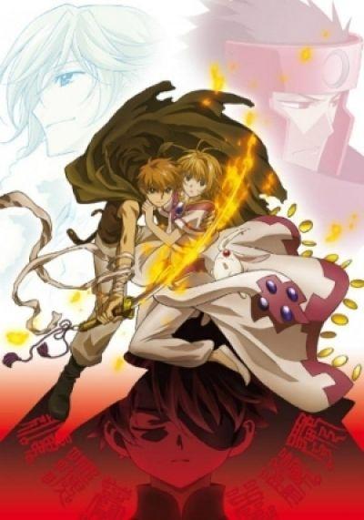 Хроника Крыльев ТВ-2 / Tsubasa Chronicle 2nd Series [26 из 26]