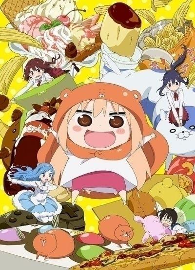 Двуличная сестрёнка Умару / Himouto! Umaru-chan [12 из 12 + 12 SP]