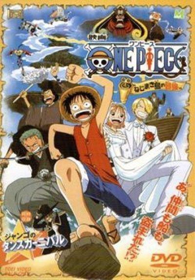 Ван-Пис: Фильм второй / One Piece: Clockwork Island Adventure