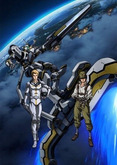 Мобильный доспех Гандам: Грозовой сектор (сезон второй) / Kidou Senshi Gundam: Thunderbolt (2017) [04 из 04]