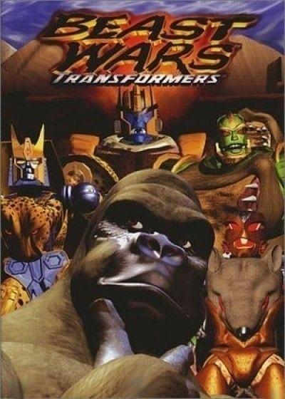 Трансформеры: Битвы Зверей ТВ-1 / Transformers: Beast Wars ТV-1 [26 из 26]