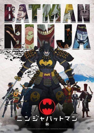 Бэтмен-ниндзя / Batman Ninja [Movie]