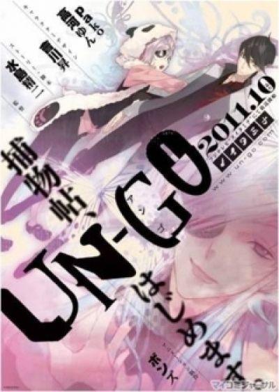 Ан-Го / Un-Go [11 из 11 + 2 SP]