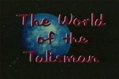 Мир Талисмана / The World of the Talisman
