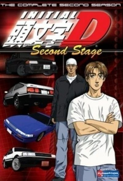 Инициал «Ди» - Стадия вторая / Initial D Second Stage  [13 из 13]
