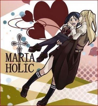 Мария Холик ТВ-2 / Maria Holic Alive [12 из 12]