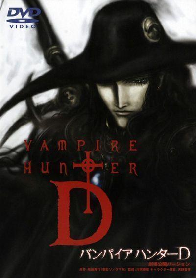 D: охотник на вампиров: Жажда крови / Vampire Hunter D: Bloodlust