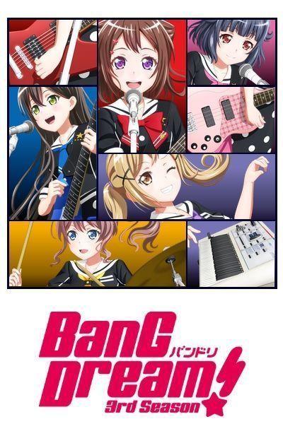 Шальная мечта! ТВ-3 / Bang Dream! 3rd Season [01 из 12]