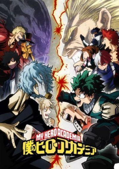 Моя геройская академия ТВ-3 / Boku no Hero Academia TV-3 [25 из 25]