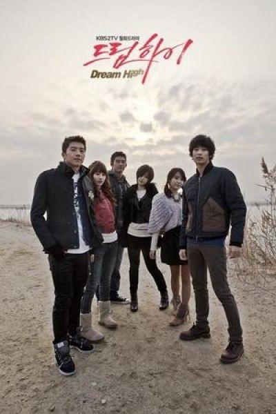 Одержимые Мечтой / Dream High [03 из 16]