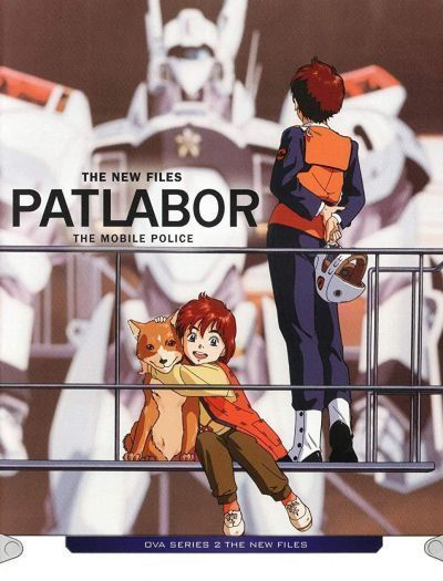 Полиция Будущего OVA-2 / Kidou Keisatsu Patlabor (1990) [16 из 16]