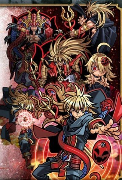 Извечная битва героев ONA / Shinrabanshou: Tenchishinmei no Shou