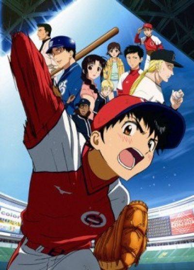 Мэйджор: Мяч дружбы / Gekijouban Major: Yuujou no Winning Shot (фильм)