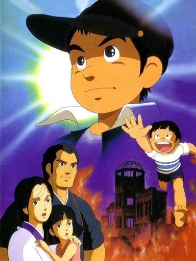 Босоногий Ген / Hadashi no Gen [Movie]