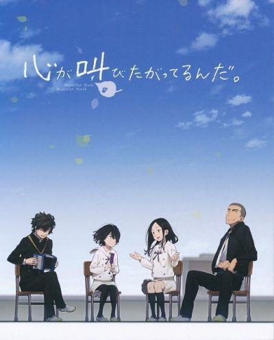 Сердцу хочется петь / Kokoro ga Sakebitagatterunda