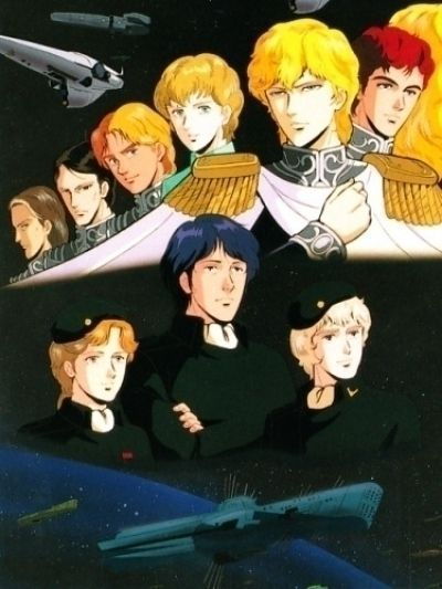 Легенда о героях Галактики OVA-1 / Ginga Eiyuu Densetsu [075 из 110]