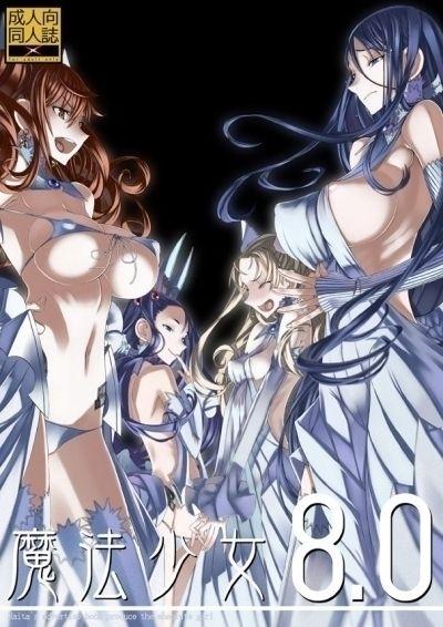 Абсолютная невинность: Девочки волшебницы / Zettai Junpaku: Mahou Shoujo