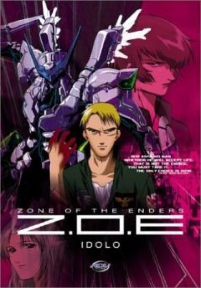 Территория отверженных OVA / Zone of the Enders 2167 Idolo