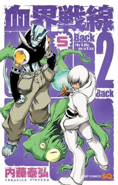 Стражи Барьера OVA-2 / Kekkai Sensen & Beyond OVA