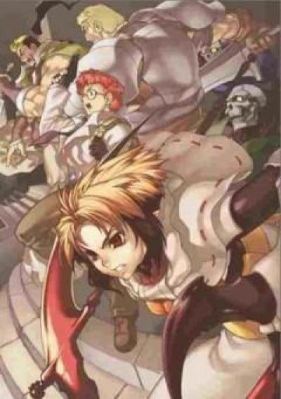 Призрачные силы: Хроника рассеяния OVA / Spectral Force Chronicle Divergence