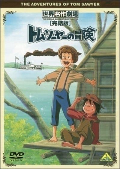 Приключения Тома Сойера / Tom Sawyer no Boken [20 из 49]