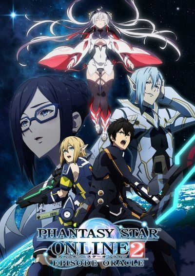 Фэнтези Стар Онлайн 2: Эпизод Оракул / Phantasy Star Online 2: Episode Oracle [01 из 25]