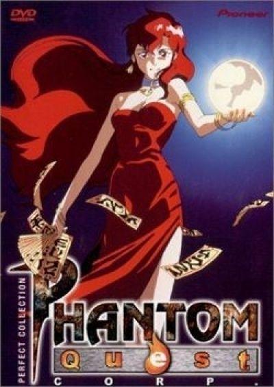 Компания по борьбе с духами OVA / Phantom Quest Corp. [04 из 04]
