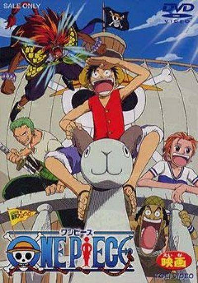 Ван-Пис (Фильм первый) / One Piece: The Great Gold Pirate