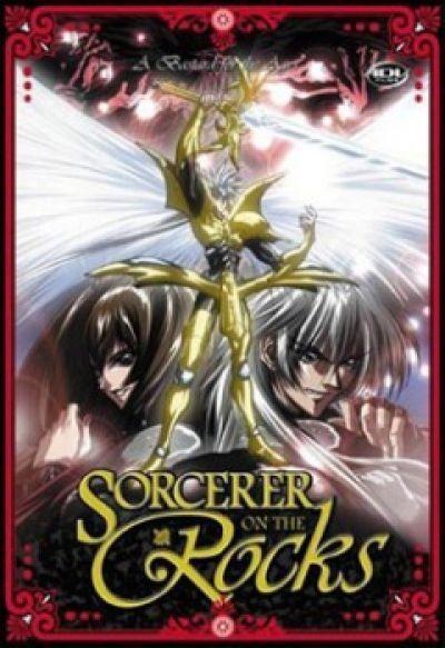 Чародей на мели / Sorcerer on the Rocks [01 из 02]