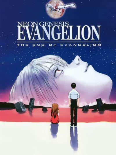 Конец Евангелиона / Neon Genesis Evangelion: The End of Evangelion [02 из 02]