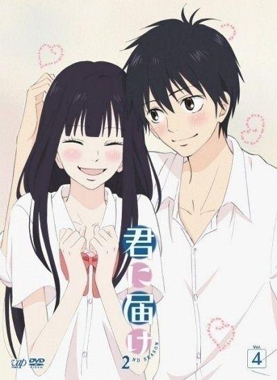 Дотянуться до тебя / Kimi ni Todoke [25 из 25]