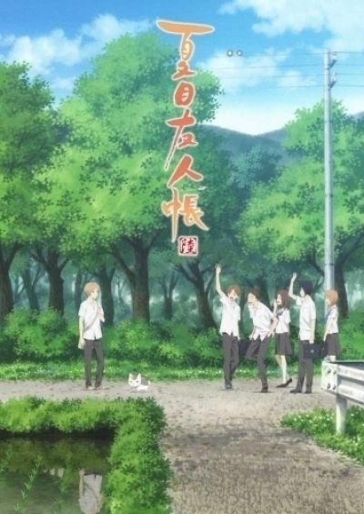 Тетрадь дружбы Нацумэ ТВ-6 / Natsume Yuujinchou Roku TV-6 [11 из 11]