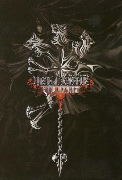 Последняя Фантазия: Поминальная песнь о Цербере OVA / Dirge of Cerberus (Final Fantasy VII)