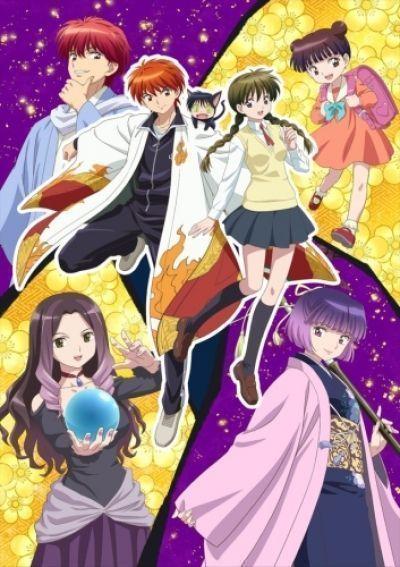 Риннэ: Меж двух миров ТВ-3 / Kyoukai no Rinne TV-3 [25 из 25]