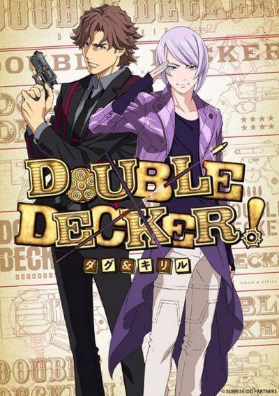 Двойной удар: Даг и Кирилл / Double Decker! Doug & Kirill [13 из 13]