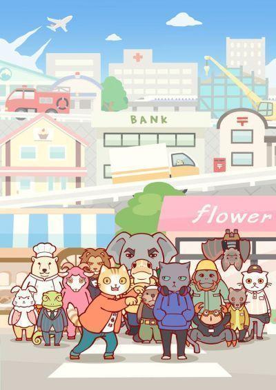 Батрачащие кореша / Hataraku Onii-san! [12 из 12]