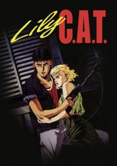 К.О.Т. Лили / Lily C.A.T.