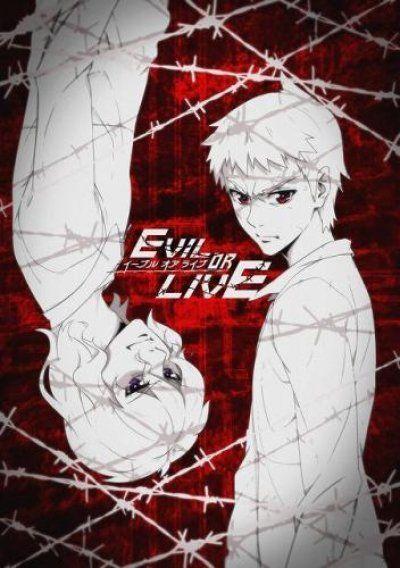 Согреши, чтобы выжить / Evil or Live [12 из 12]