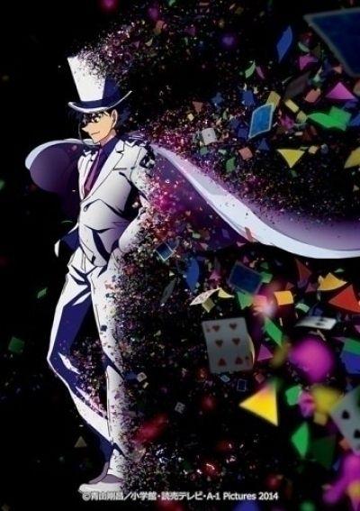 Волшебник Кайто 1412 / Magic Kaito 1412 [24 из 24]