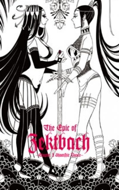 Эпос о Зектбач / The Epic of Zektbach OVA