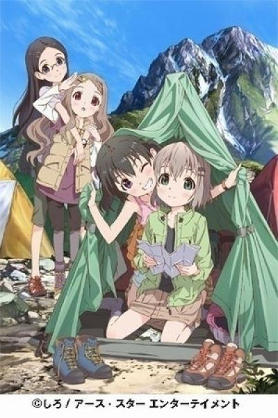 Радость подъема / Yama no Susume [12 из 12 + SP]
