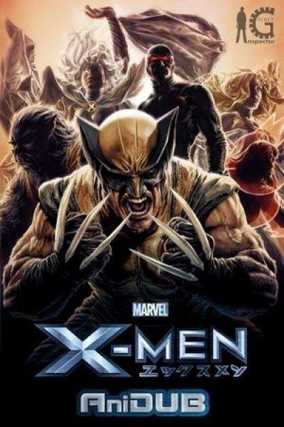 Люди Икс / X-Men  [12 из 12]