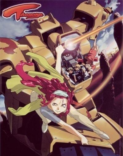 Те еще странники OVA / Tenamonya Voyagers [04 из 04]
