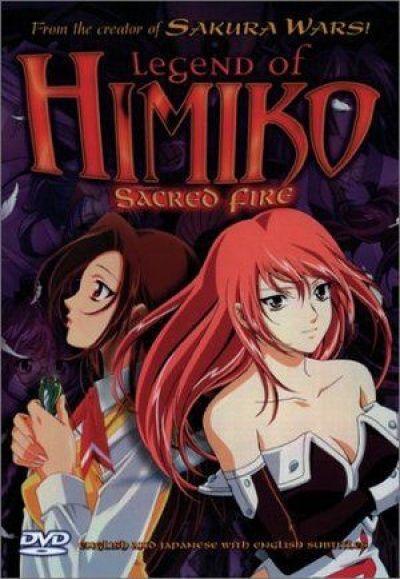Легенда о Химикo / Himiko-Den  [12 из 12]