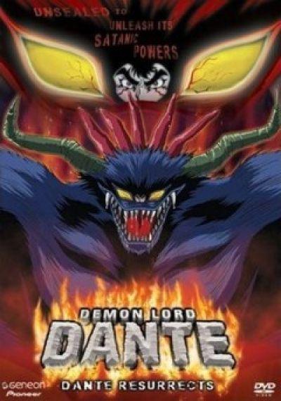 Данте, властелин демонов / Demon Lord Dante [13 из 13]