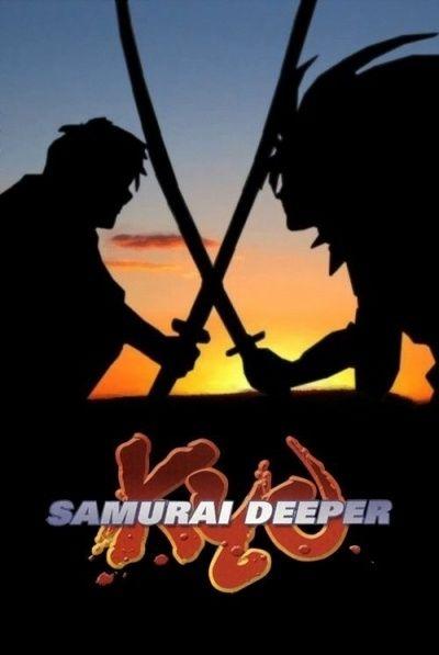 Кё: Самурай внутри / Samurai Deeper Kyo [26 из 26]