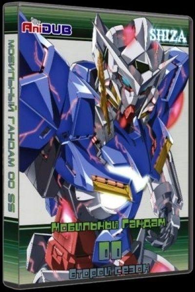 Мобильный Доспех Гандам 00 ТВ-2 / Mobile Suit Gundam 00 SS [25 из 25]