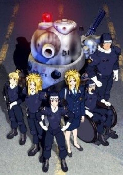 Танковый спецназ 01 OVA / TANK S.W.A.T. 01
